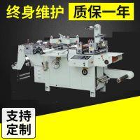 瑞安模切机厂家 生产平压平模切机 价格多少钱