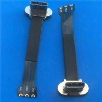 TYPE-C USB 3.1无线充公头 FPC软排线 3P快充无线充电 背夹 插头