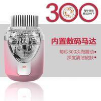 洗脸仪器洁面仪洗脸神器毛孔清洁仪声波电动充电式美容仪厂家批发