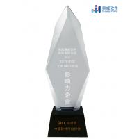 2018中国大数据BI领域影响力企业奥威实至名归