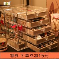 亚克力珠宝饰品收纳盒耳钉耳环戒指抽屉式首饰盒透明桌面整理盒子