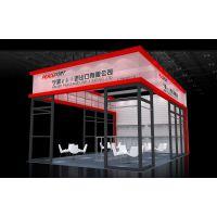 展会模拟效果图  展位设计  展会柜台设计  广州展会设计 施工图