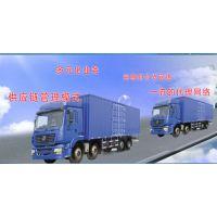 广州到老挝万象,老挝万象陆运,门到门服务,国际物流专线,