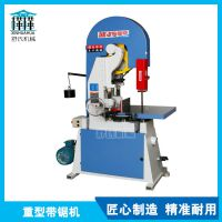 木工机械设备 带锯机 开料锯 裁料锯 MJ650 鑫桦桦 厂家直销