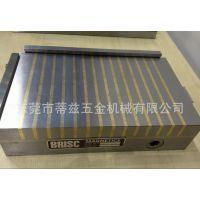 BRISC铣用永磁吸盘 PMM-1525