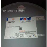 供应美孚624号合成齿轮油Mobilgear SHC624蜗轮蜗杆齿轮油