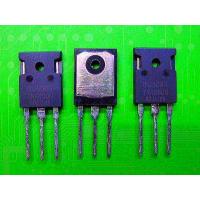 韦尔代理WPT2E33三极管一级代理 原装正品