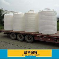 黔江10吨聚乙烯储罐力佑10立方消防水箱