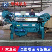 浙江斯太尔系列6126ZLC柴油发动机 300马力225KW系列船用柴油机