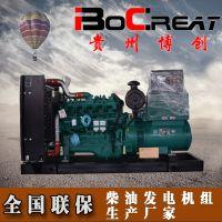150KW柴油发电机组 150千瓦玉柴发电机组 厂家直销