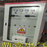 厂家直销全国发货动力配电柜配电箱低压成套设备规格齐全价格实惠