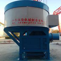 汉隆机械专供玉米秸秆、稻草、棉秆等秸秆粉碎机