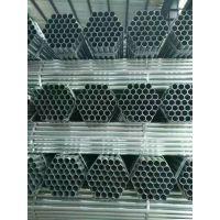 大棚钢管多少钱一吨,镀锌管20-25-32*1.5