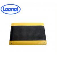 厂家直销LEENOL防静电抗疲劳地垫LN-1550418