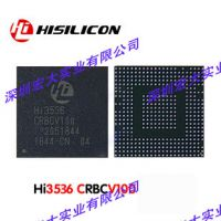 海思8/16nvr芯片 hi3536cv100 原装现货