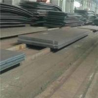 NM360钢板NM400钢板