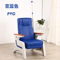 医院单人输液椅 皮质可调式输液椅加工定制医院门诊高端输液椅创鸿成型号8918