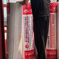 昶泰牌 厂家销售国标丙纶布防水卷材 卫生间 墙面装饰用防水布