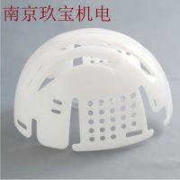 头部安全防护 日本绿安全MIDORI INC-100B安全帽内胆