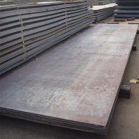 长期供应16Mn合金高强度板 45#钢耐磨板 Q345B锰板化学成分表