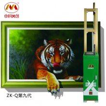 立体墙体彩绘机-北京优中优-北京墙体彩绘机