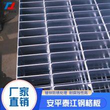 厂家供应 镀锌沟盖板-格栅钢格板-热镀锌钢格板「泰江钢格板」
