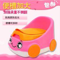 儿童坐便器婴幼儿便盆器婴儿尿盆男女小孩宝宝小马桶坐便凳