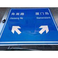 厂家定制道路高速交通安全标志牌交通反光标牌