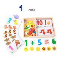 现货厂家批发 木制儿童早教玩具 多功能趣味数字学习盒 幼儿童认