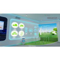 智能电网数字展厅多媒体设计_美斯迪科技