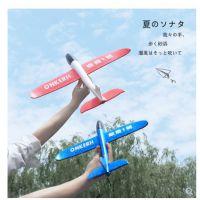 创意旅拍摄影道具飞机模型写真照小清新日系影楼婚纱外景儿童拍照