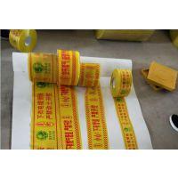 葫芦岛市黄色警示带厂家