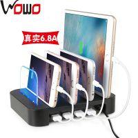 创意款苹果手机充电支架 四USB智能手机通用充电器 6.8A快充支架