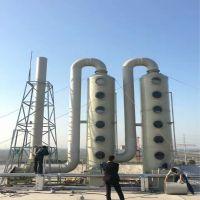 喷淋塔喷漆房废气净化塔喷漆废气处理漆雾净化设备 除臭