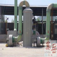 辽宁营口小型除尘设备 脱硫除尘器 水膜除尘塔 工业环保除尘设备