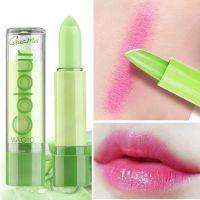 【变色+润唇】 变色口红孕妇可用 芦荟唇膏持久保湿不脱色不掉色