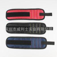 厂家直销支持小批强力磁性腕带魔术贴工具收纳臂带-吸附磁铁护腕