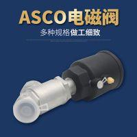美国ASCO不锈钢二通式螺纹单向调节电磁阀E290A393现货批发
