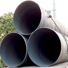 销售桂林Q345A螺旋钢管广泛用于输油管道焊接性能好