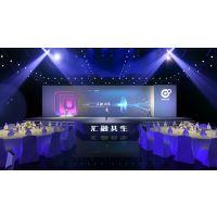 郑州新品发布会策划