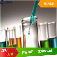 皮革复剂 成分分析 翻新不掉色 皮革溶剂 成分分析检测  产品开发
