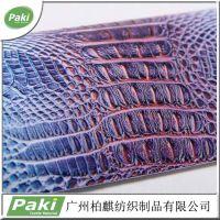 广州现货供应 鳄鱼纹 凹凸纹路 压纹PU革 复古鳄鱼纹 印花皮革
