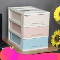 盒子立体袜子宿舍物品内衣寝室简易多功能集装箱抽屉式收纳盒