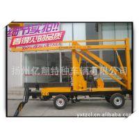 供应GKT-12液压高空作业平台 折臂式升降平台