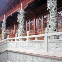 供应精雕寺庙石栏杆 定做楼梯栏杆栏板 优质石栏杆