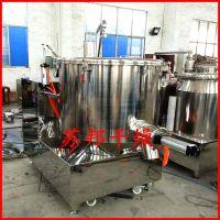 咖啡奶茶粉混料机 干湿两用高速混合机 苏邦供应原料粉末立式搅拌机
