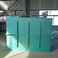 造纸污水处理山东惠信环保装备