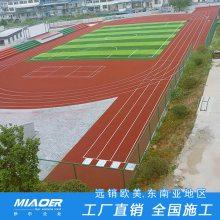 供应pvc塑胶跑道 运动场 建造