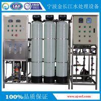 宁波金长江1000L/H单级EDI去离子除盐系统外加一级全自动RO反渗透高纯水设备
