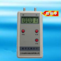 供应手持式数字微压力表JX-2000 便携式差压计厂家批发采购